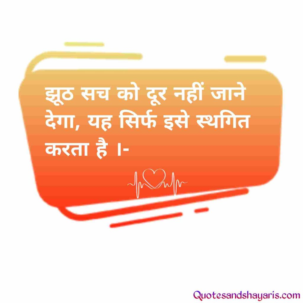 life-quotes-in-hindi